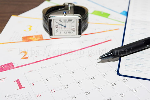 宅配買取の現金受取は時間がかかる?振り込みまでに最短で何日?