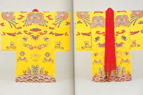 沖縄の民族衣装