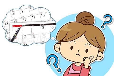 着物の出張買取で訪問日時を指定することはできる?当日査定や土日は?