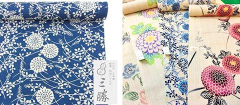 三勝の目印はひょうたんの商標が書いてある証紙で、証紙があれば高く買取してもらえる浴衣の1つといえます。