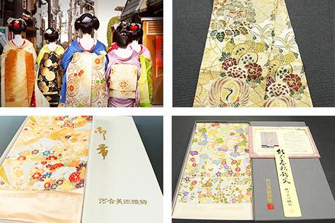 歴史のある織物や丸帯