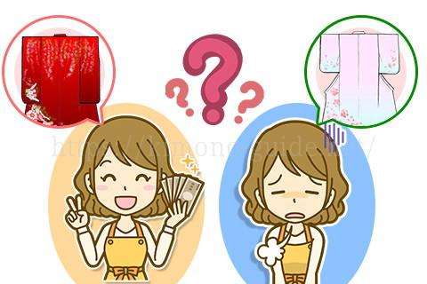 着物を売る時の買取相場より高く売れる着物と安くなる着物の違いを解説!