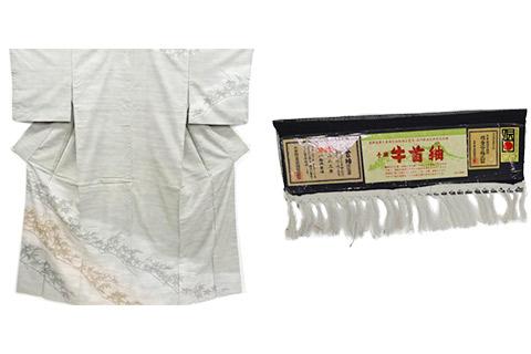 牛首紬(うしくびつむぎ)