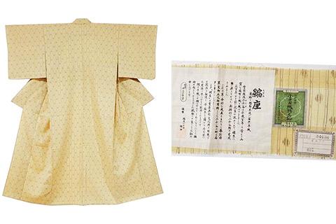 小千谷縮の着物と証紙
