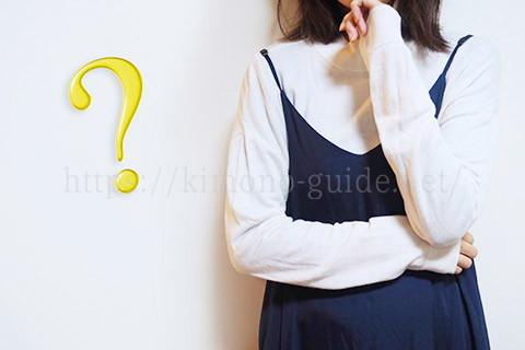 大島紬の着物の買取相場はどれくらい?
