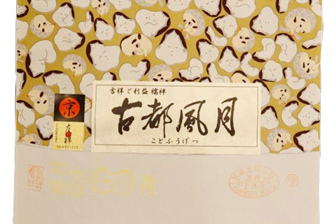 京友禅 証紙