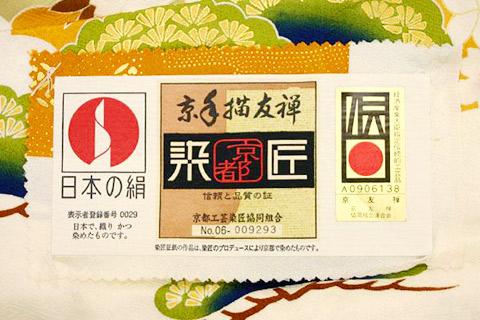 京手描友禅 証紙付ハギレ