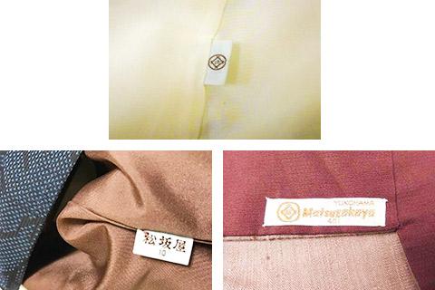 松坂屋のタグはいろいろ種類があるので、自分の持っている着物についているものがどれか見てみましょう。