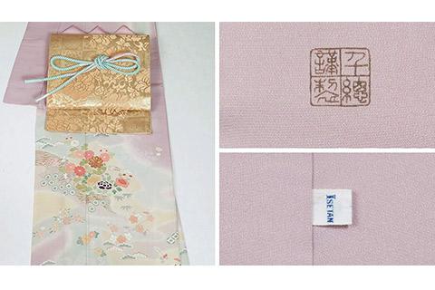千總謹製の訪問着と川島織物の袋帯・帯締めで伊勢丹で扱われたもの