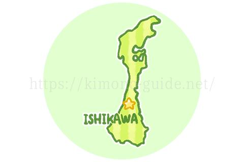石川県指定の無形文化財に認定されている牛首紬