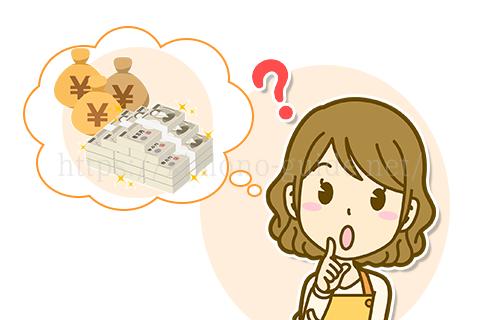 ゆうな染めの久米島紬は高くなる?