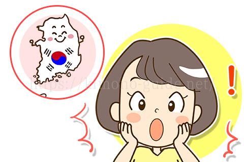 韓国産の大島紬は買取してもらえない?