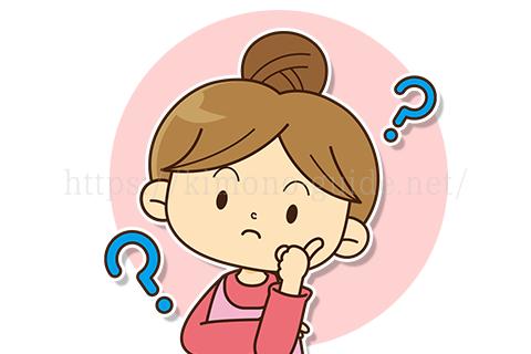 博多織の帯の買取相場はどれくらい?
