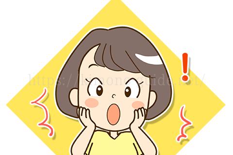 琉球絣は日本の絣のルーツ?