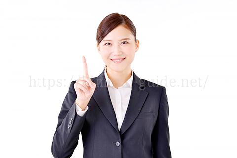 刺繍入りの着物を売るなら着物買取専門業者に任せるのが一番!