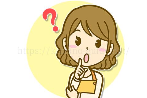 日本の絹マークがあると高く売れる?