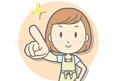 江戸小紋を売るなら着物買取専門業者に任せるのが一番!