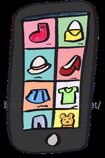 フリマアプリを利用して着物を売る