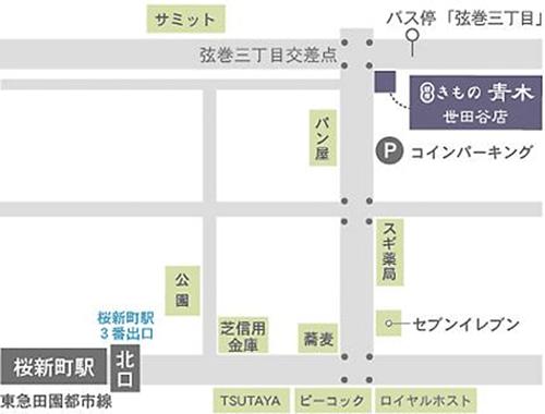 銀座きもの青木・店舗地図