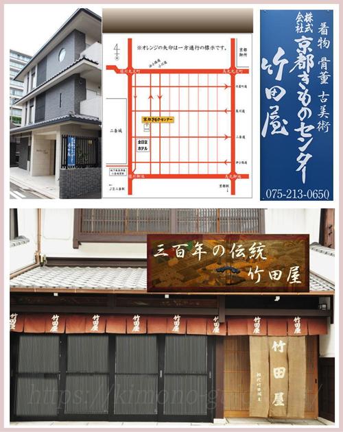 京都きものセンターの店舗地図