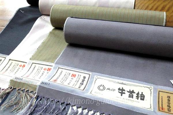 石川県・牛首紬(うしくびつむぎ)