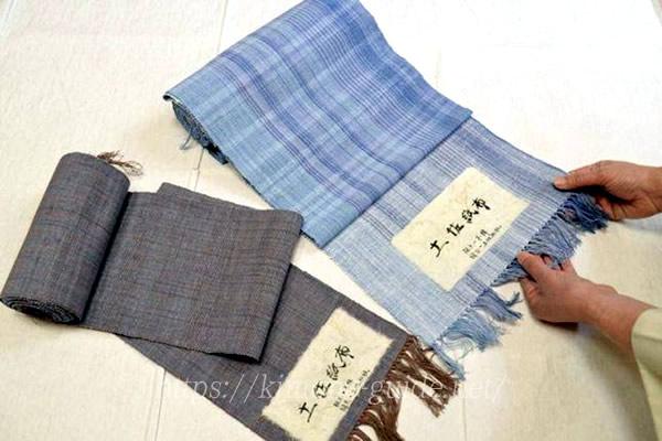 高知県・土佐和紙